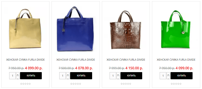 сумки Furla discount