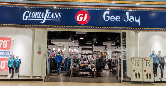 Gloria Jeans дисконт