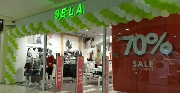 магазин Sela discont