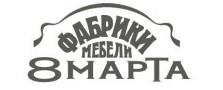 8 Marta логотип фабрики