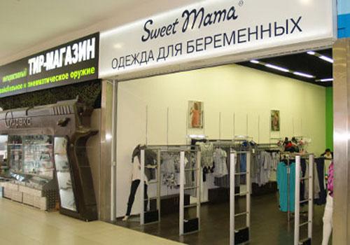 дисконт Sweet Mama