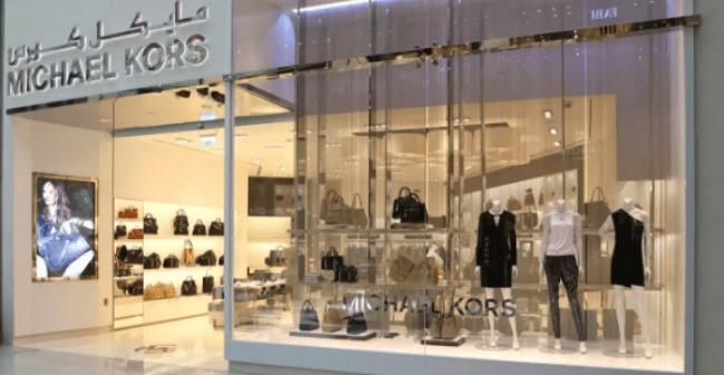 магазин Michael Kors в Москве