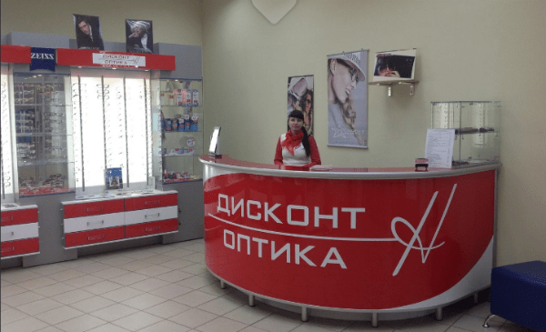 магазин дисконт оптика в Москве